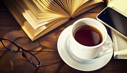 カフェの経営者として読んでおいた方がよい経営に関する本