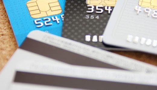 カフェのクレジットカード決済サービスはAirペイで決まり