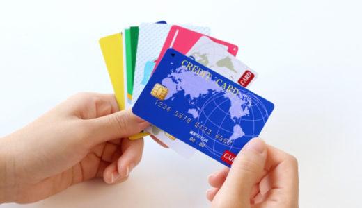 カフェの仕入(経費)で使える賢いクレジットカードの選び方