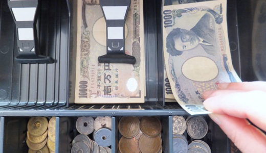 カフェのレジなら無料で使えるPOSレジがおすすめ【軽減税率対応】